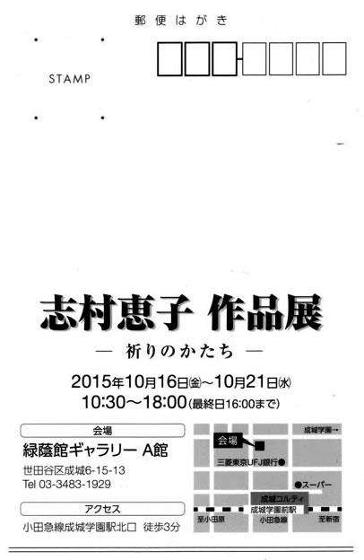 shimurasan2